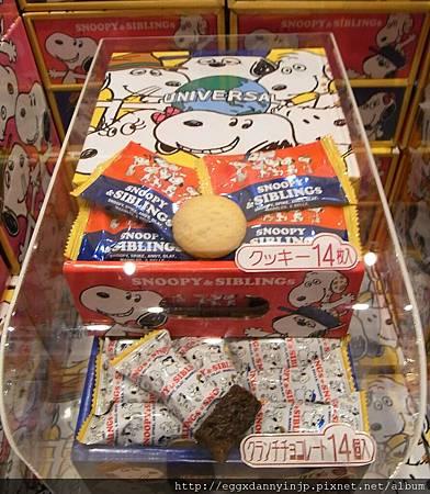 綜和餅乾組870元