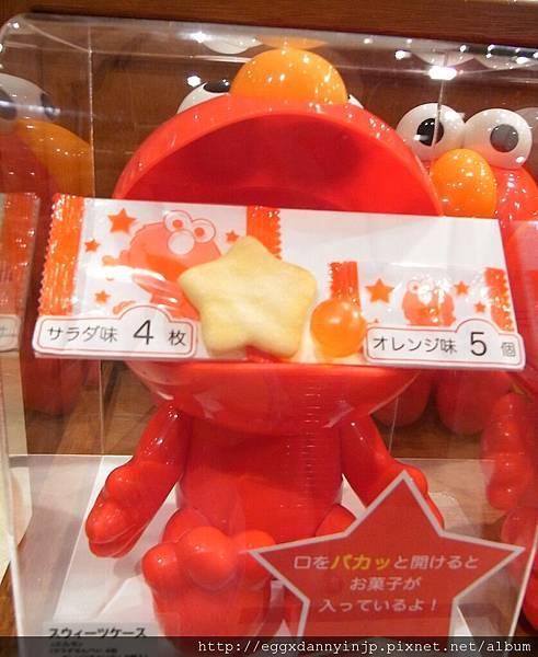 elmo餅乾糖果盒960元