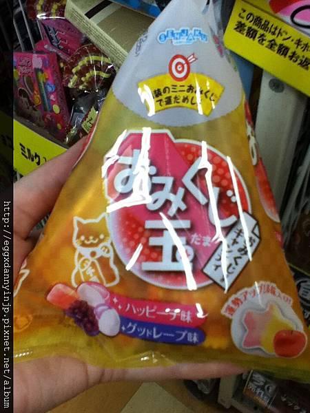 可抽籤水果軟糖110元