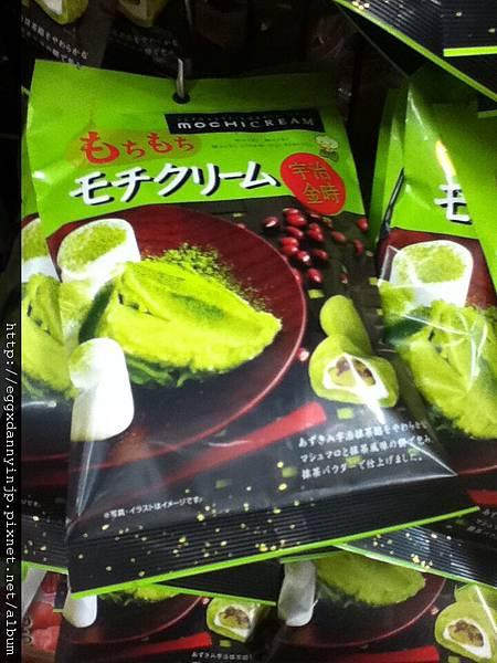 抹茶麻糬150元