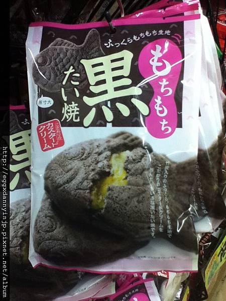 黑色鯛魚麻糬燒150元