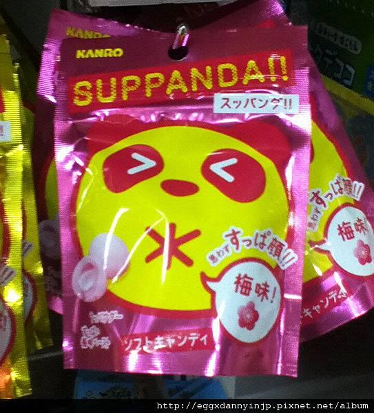酸熊貓軟糖梅花味75元