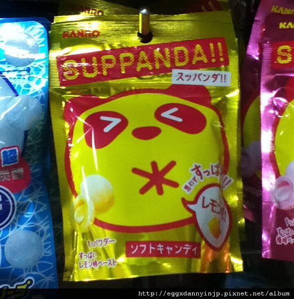 酸熊貓軟糖檸檬味75元