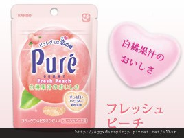 pure 桃子版