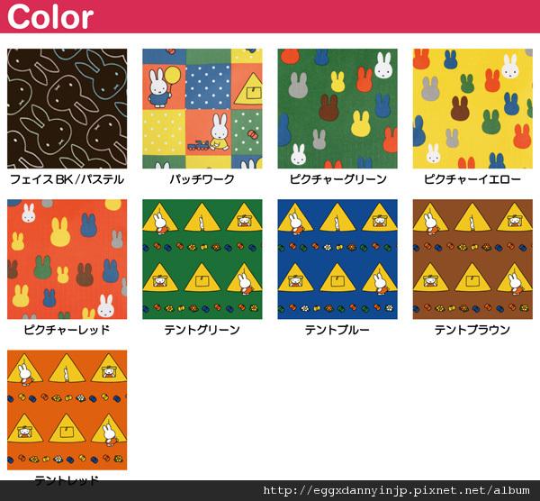 k2231m_color