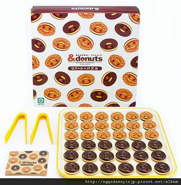 甜甜圈造型黑白棋