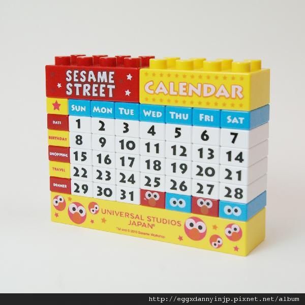 芝麻街積木造型月曆