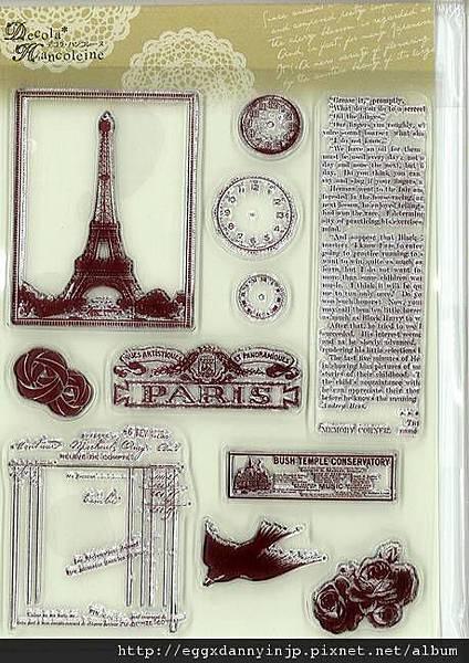 法國巴黎名產水晶印章890