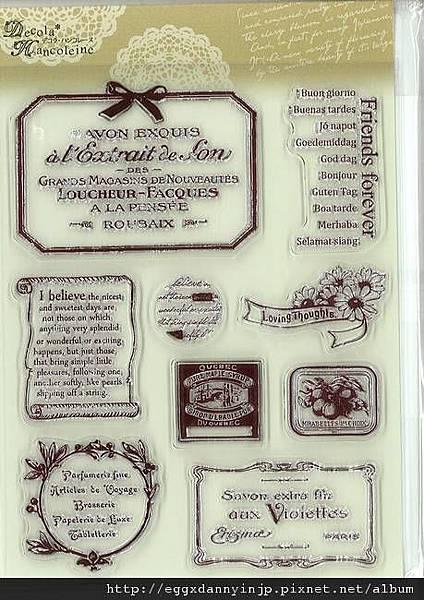 歐洲古世紀風一堆英文字水晶印章890