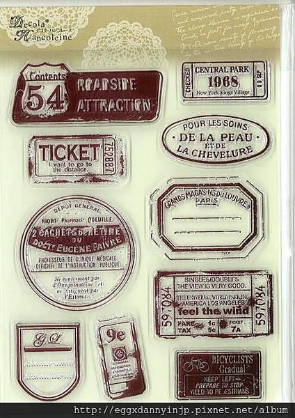 歐洲招牌水晶印章890