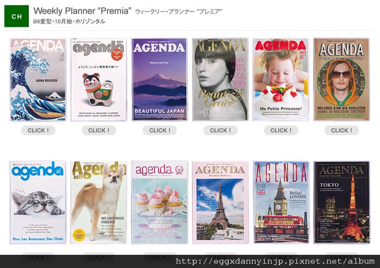 2013年mark's手帳搶先看!!Magazine by Cap系列