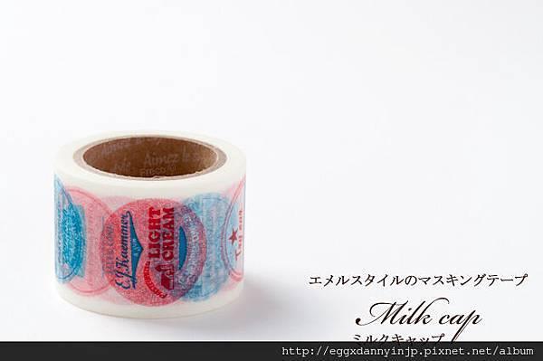 aimezlestyle_milkcapwide_catch