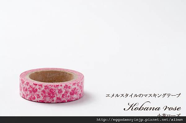 aimezlestyle_kobanarose_catch