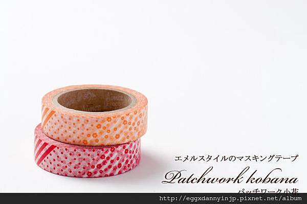 aimezlestyle_patchwork_catch