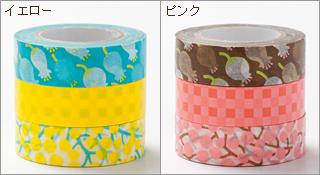 日本天馬Colte和紙膠帶系列~