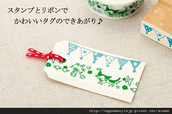 日本DELFONICS和紙膠帶系列