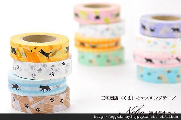 日本三宅商店和紙膠帶系列
