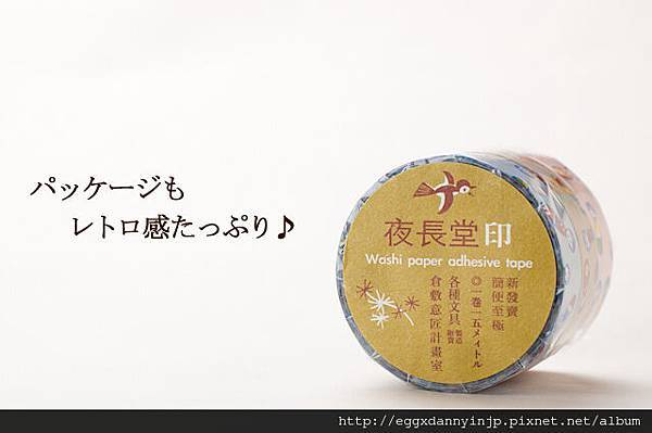 yonagado-3set-gal1