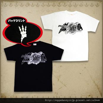 ユニセックスTシャツ3000