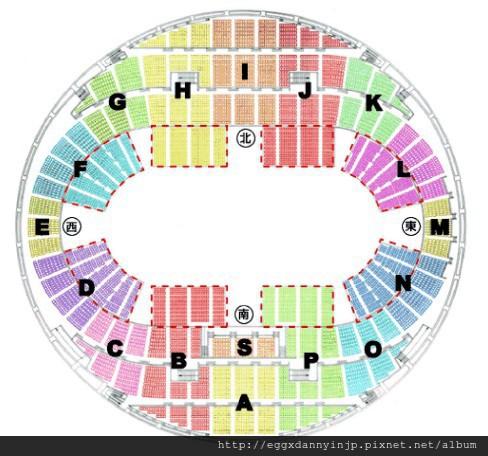 演唱會席種 位置說明教學 2