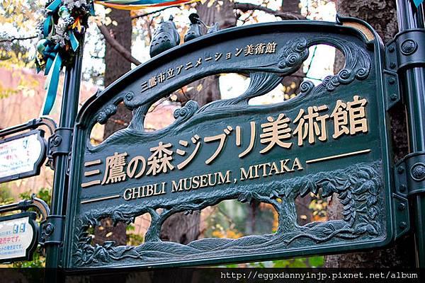三鷹の森 ジブリ美術館2