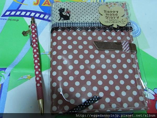 happy make diary+筆
