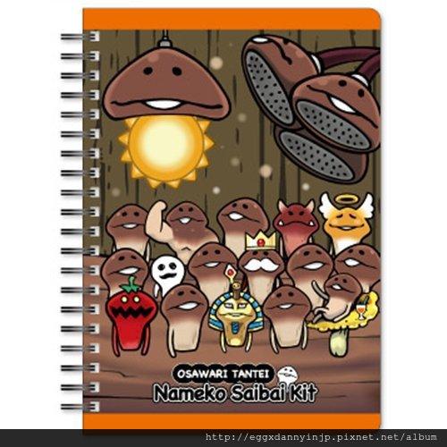 【日本文具控】磨菇人方吉系列商品!(手帳 相本 筆記本 信紙 自動鉛筆 原子筆 卡片套 筆袋)