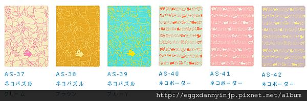 【日本文具控】日本AIUEO 2013年手帳代買3
