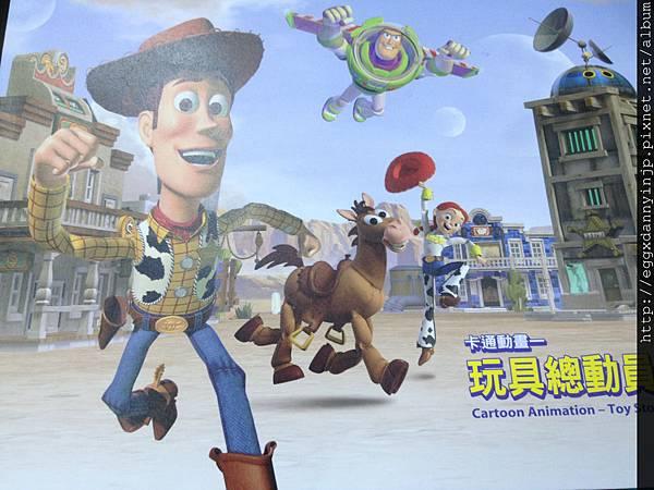 中華郵政10/23發行 玩具總動員郵票 郵封套