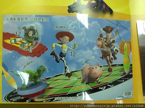 中華郵政10/23發行 玩具總動員郵票 郵票貼紙 款式a