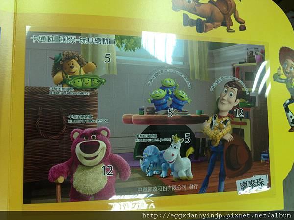 中華郵政10/23發行 玩具總動員郵票 郵票貼紙 款式b
