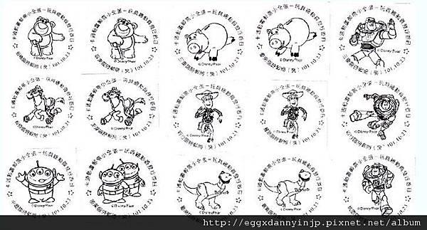【文具買物分享】中華郵政 郵局 玩具總動員郵票套票組+首日封(10 23開始發售) 1