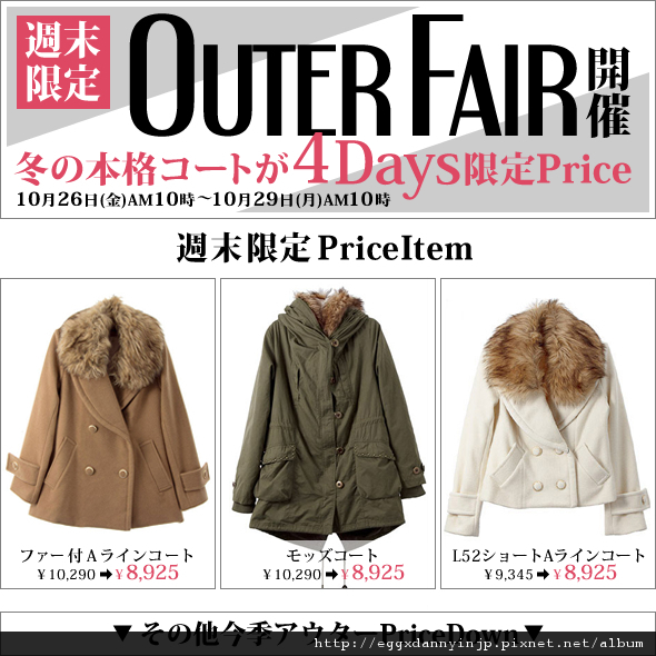 outer1026_2