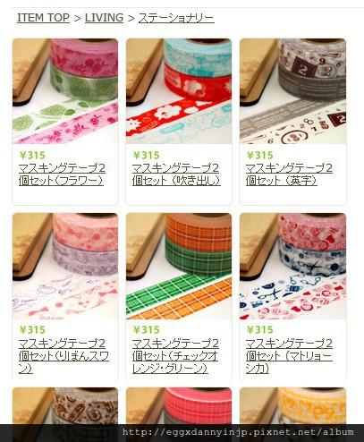 日本代購+介紹-3COINS和紙膠帶315日幣專賣店長期代購中 均一價NT.185 商品
