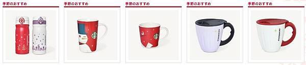 2012年日本星巴客聖誕限定商品 3
