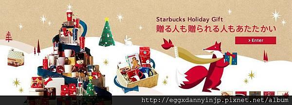日本代購 - 2012年日本星巴客聖誕節限定商品全系列介紹代買 11