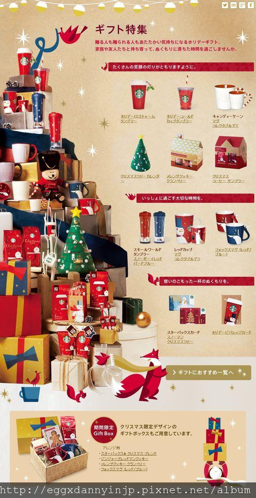 日本代購 - 2012年日本星巴客聖誕節限定商品全系列介紹代買 12