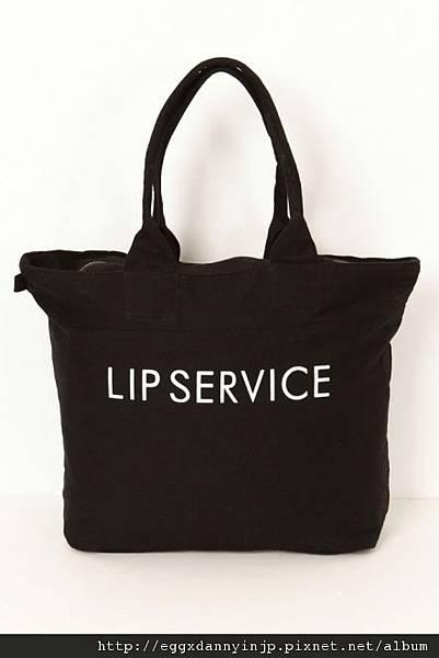 lip service 2013 happy bag