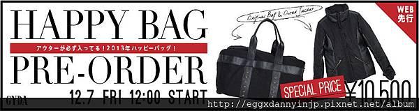 GYDA 2013 HAPPY BAG