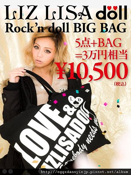 【2013福袋】LIZ LISA doll Rock'n doll BI