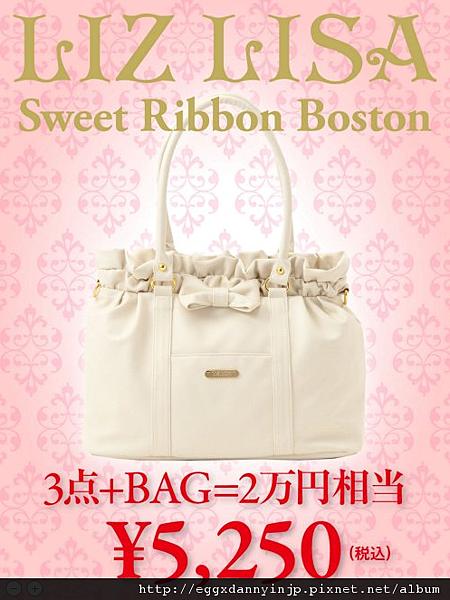 【2013福袋】LIZ LISA Sweet Ribbon Boston