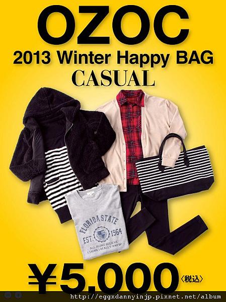 【2013福袋】OZOC [カジュアル]Winter Happy BAG