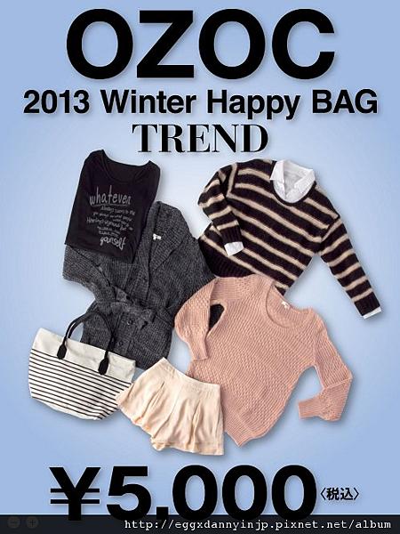 【2013福袋】OZOC [トレンド]Winter Happy BAG