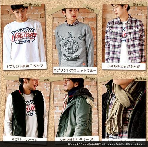 【2013福袋】KRIFF MAYER 1万円福袋 MEN