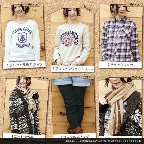 【2013福袋】KRIFF MAYER 1万円福袋 LADY