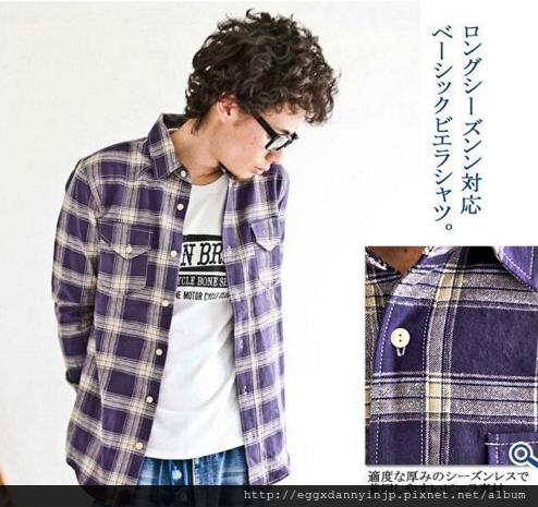 【2013福袋】Heritage stone 1万円福袋5