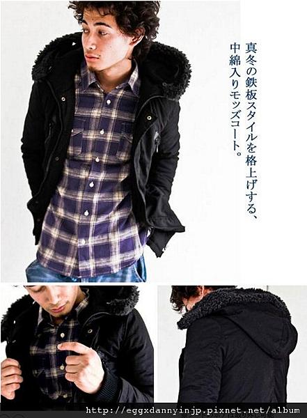 【2013福袋】Heritage stone 1万円福袋4