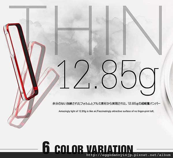 日本代購 - iphone5 SWORD5+ NT.1860 日本原裝進口 2