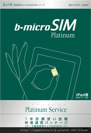 b-mobile platinum