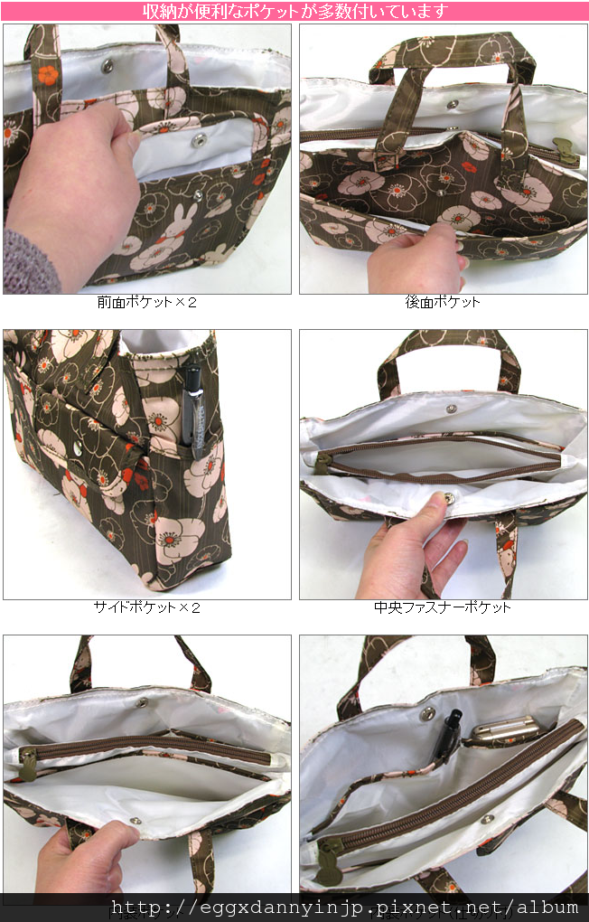 miffy袋中袋3